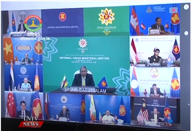 ASEAN's foreign ministers stressed the importance of maintaining regional solidarity