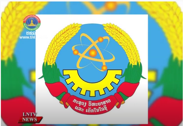 Science and Technology Ministry dissolved, after 10 years of existence